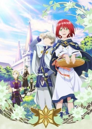 Akagami no Shirayukihime - mangas-vostfr.com